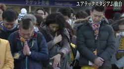 14h46, l'heure à laquelle le Japon s'est figé en hommage aux victimes de