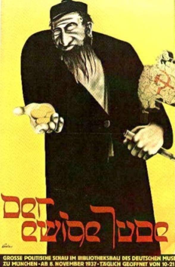 Affiche nazie 1937, pour l'exposition Le Juif