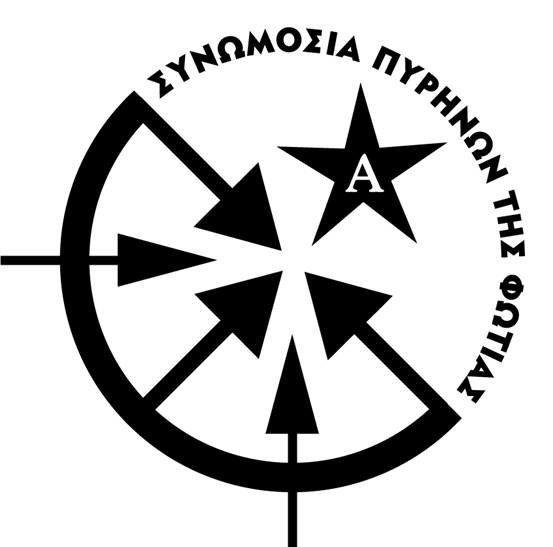 Le logo de la