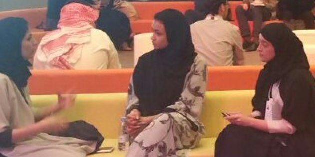Des femmes saoudiennes présentes au MISK Global Forum à Riyad, en novembre