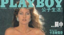 Cette mannequin trans raconte comment le fondateur de Playboy s'est battu pour
