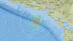 Alerte tsunami au Salvador après un séisme de magnitude