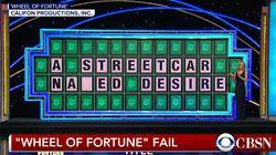Ce candidat à la Roue de la Fortune a raté
