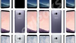 Avant même qu'il ne soit dévoilé par Samsung, on sait déjà presque tout du Galaxy