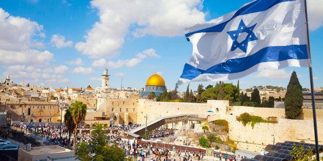 Pour la reconnaissance de la place d'Israël dans la