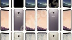 On sait déjà presque tout du Galaxy S8 avant que Samsung le