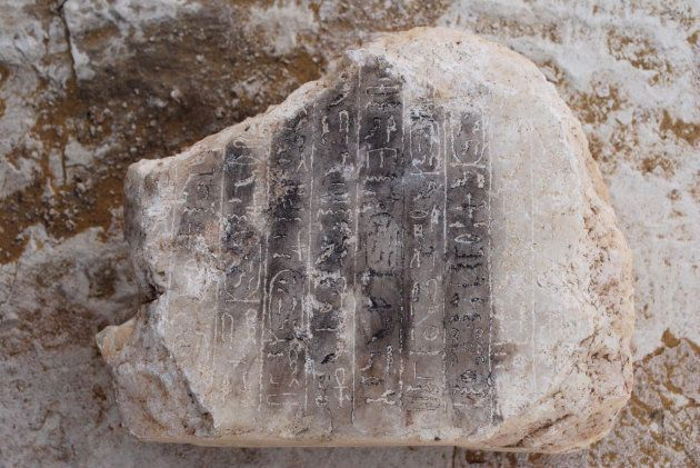 Une nouvelle découverte pour percer le mystère des pyramides