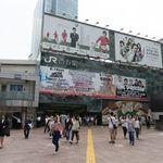渋谷駅で全裸の女性が疾走? 渋谷署が保護し「事件性は無い」という