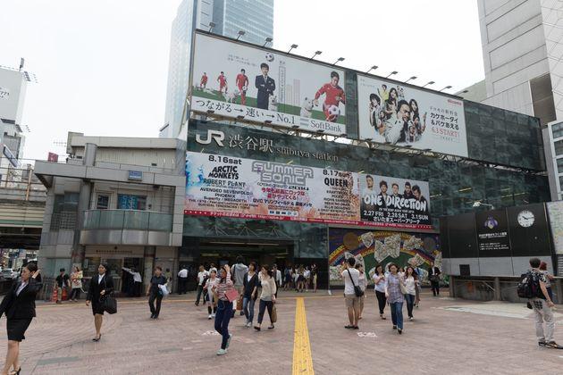 渋谷駅のイメージ画像