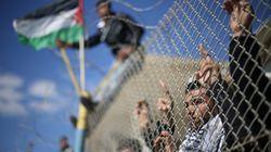 BLOG - Un plan de paix juste entre Israël et Palestine, c'est