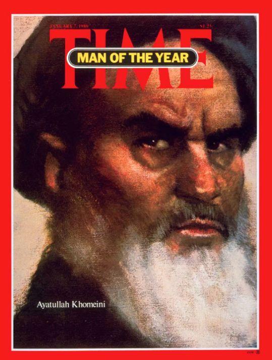 La personnalité de l'année 1979 était L'ayatollah