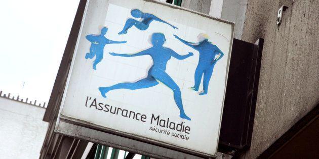 Le logo de la Caisse d'assurance maladie. AFP PHOTO JEAN-PIERRE MULLER / AFP PHOTO / JEAN-PIERRE