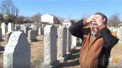 미국의 유대인 공동묘지에 '나치 문양' 낙서 테러가