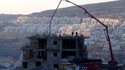 Israël en colère après le vote d'une résolution de l'ONU sur la