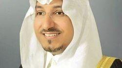 Un prince saoudien tué dans le crash d'un hélicoptère près du