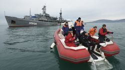 La deuxième boîte noire de l'avion russe qui s'est écrasé en mer Noire a été