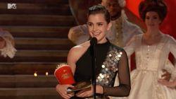 Le MTV Award d'Emma Watson a une particularité