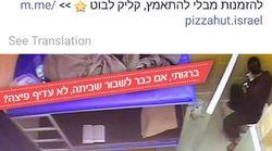 En Israël, Pizza Hut fait scandale en détournant la grève de la faim d'un prisonnier