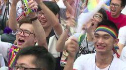 VIDÉO - Taïwan a accueilli l'arrêt autorisant le mariage gay avec des cris de joie et des