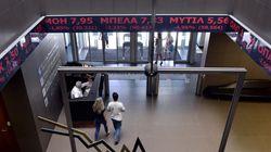La Bourse d'Athènes rouvre après cinq semaines de