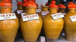 5300 bouteilles d'eau-de-vie au