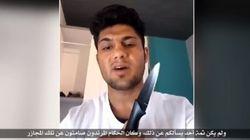 Daech diffuse une vidéo de Muhammad Riyad, l'auteur de l'attentat dans un train en
