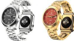 Vous trouvez l'Apple Watch ridicule et trop chère? Vous n'avez encore rien