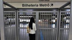Mondial 2014: la grève du métro de Sao Paulo déclarée