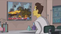 Premier extrait du Simpson spécial