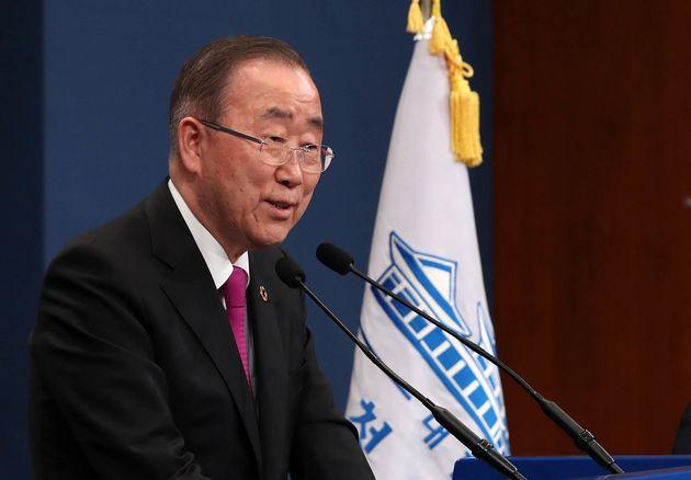 반기문 전 UN사무총장이 '미세먼지 해결을 위한 범국가적 기구' 를 맡기로