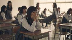 Ces lycéennes japonaises ne sont pas ce que vous