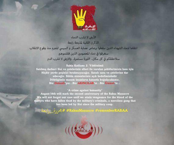 Akincilar, le groupe de hackers turcs revendique le piratage du site de l'aéroport du