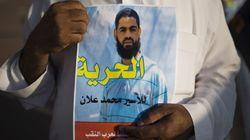 Israël lève la détention administrative d'un Palestinien en grève de la