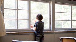 Le harcèlement scolaire, leçons japonaises, réalité française: autour de l'affaire