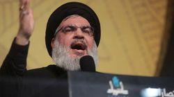 L'Europe devrait définir le Hezbollah comme il se