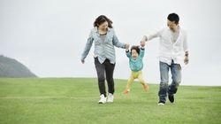 Le temps consacré à la famille: un nouveau