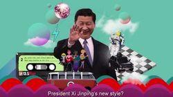 La Chine essaye de donner un coup de jeune à la