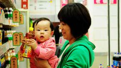 La Chine met officiellement fin à la politique de l'enfant