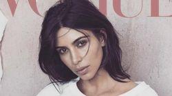 Kim Kardashian méconnaissable en couverture de