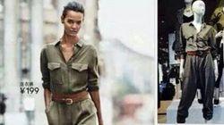 Cette combinaison kaki a fâché les Kurdes, H&M