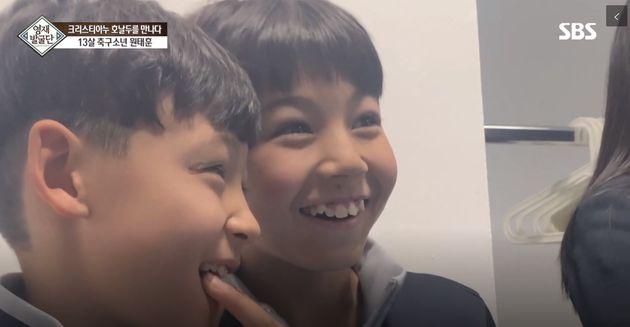 호날두가 한국 TV프로그램에 처음으로