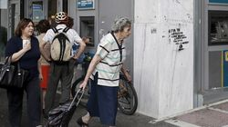 Grèce: Réunion d'urgence à la BCE pour éviter une panique