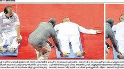 Un ministre indien s'endort pendant une séance de