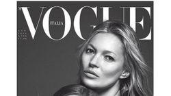Kate Moss et sa fille en couverture de Vogue