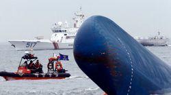 Naufrage en Corée: le capitaine n'était pas à la barre au moment de