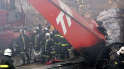 Les plus graves accidents d'avion depuis