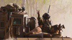 Un soldat israélien tué dans l'offensive terrestre à
