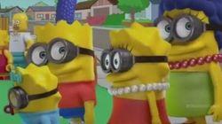 Reconnaîtrez-vous les clins d'œil de l'épisode spécial Halloween des Simpsons