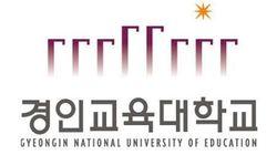 서울교대에 이어 경인교대 남학생들의 '단톡방 성희롱' 폭로가