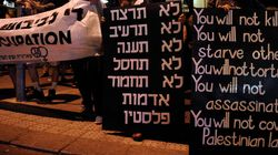 Peuple d'Israël,